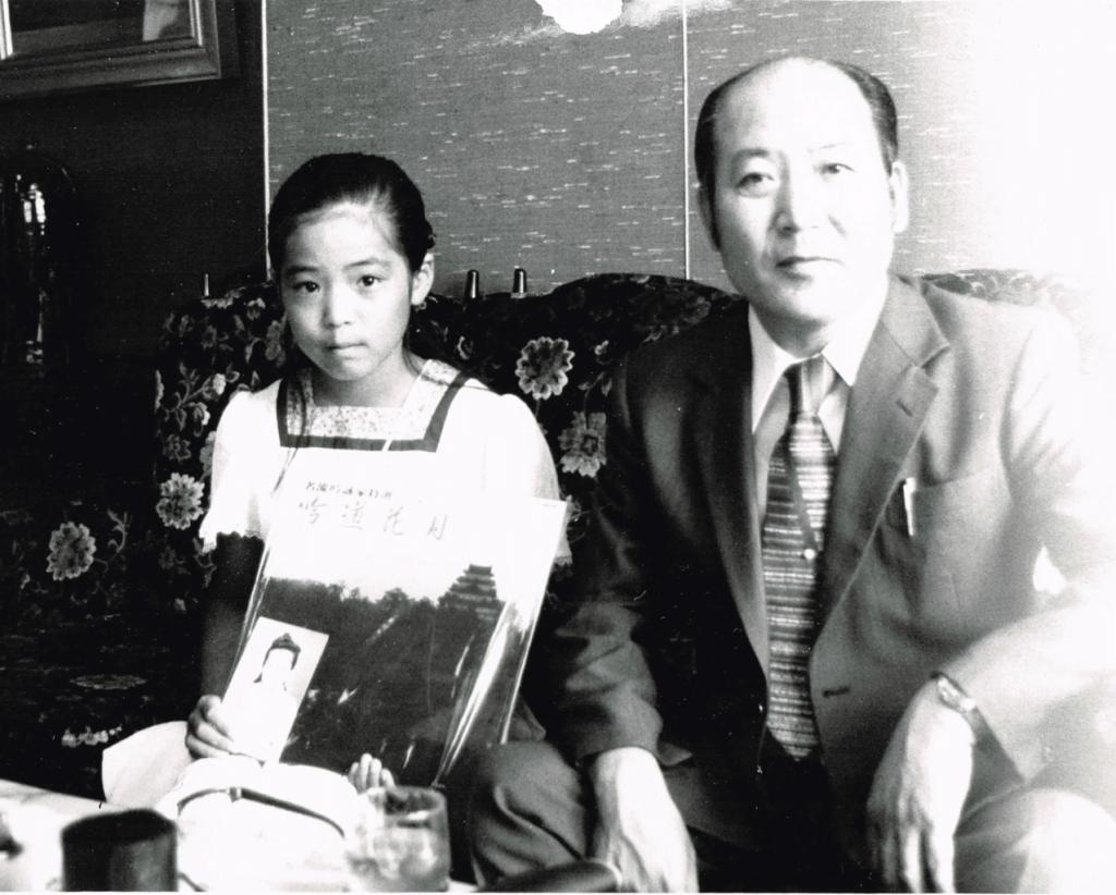 石原美風 父と10才の頃の写真