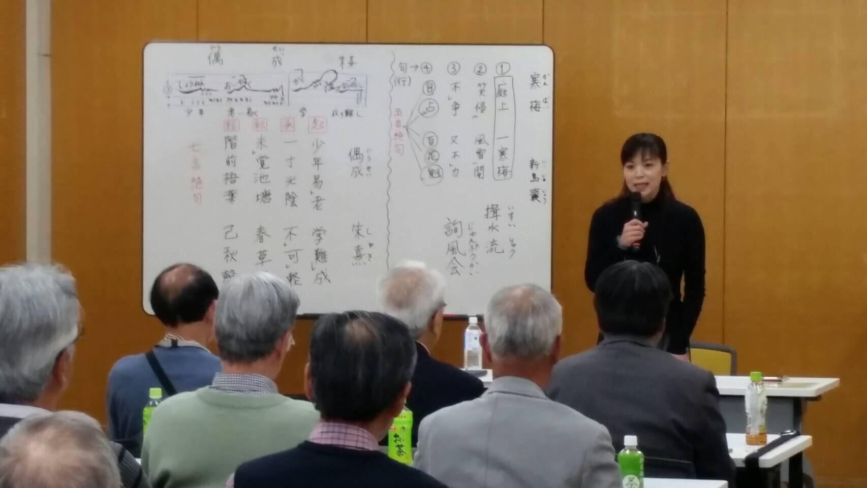 詩吟 東京教室 体験会
