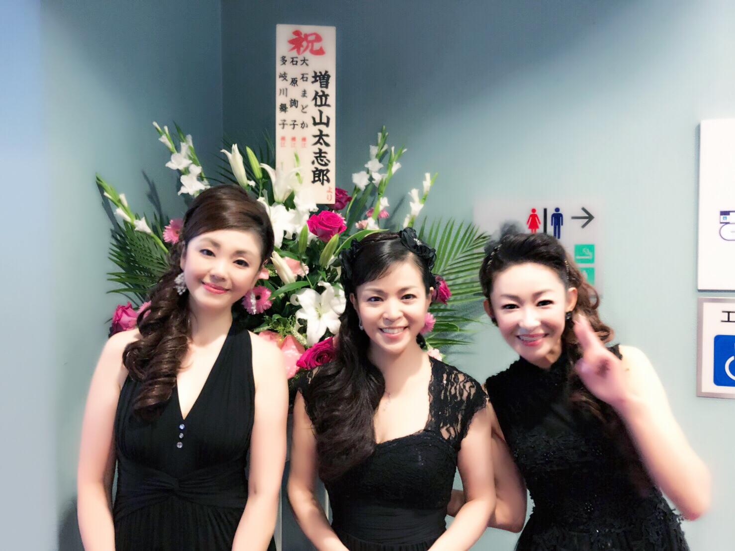三人の歌仲間