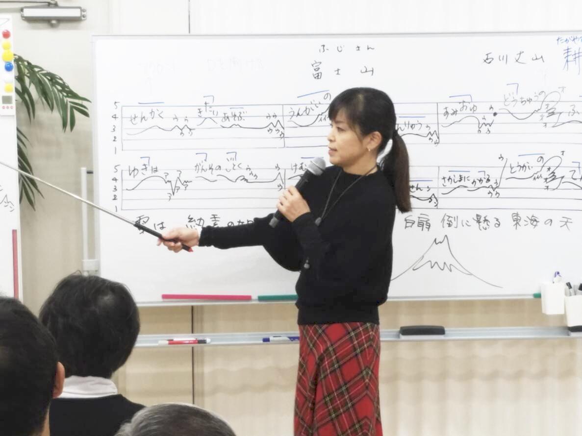 大坂・詩吟教室