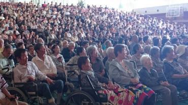 広川町老人福祉大会