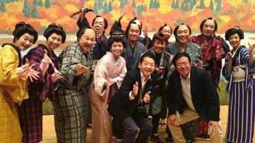 ごきげん 歌謡笑劇団in東松山
