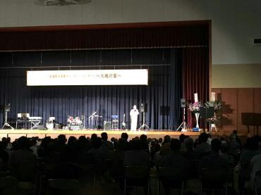 阿賀野音楽祭 チャリティーコンサート