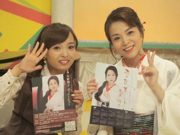 知里のミュージックエッセンスPART2