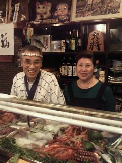七尾の大将寿司